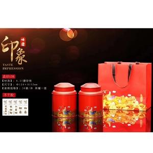 柑普茶礼盒装 (2)