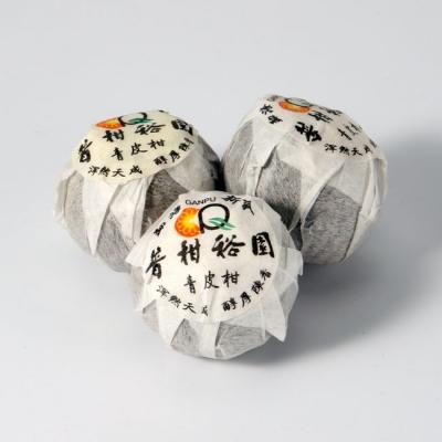 金芽半生晒(1460元斤)