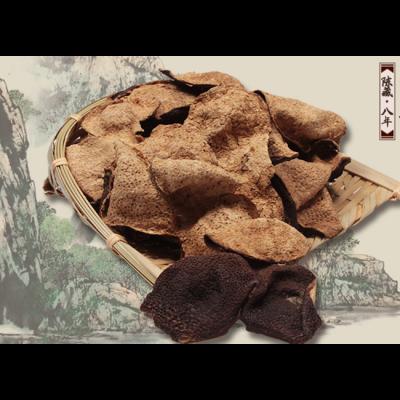8年新会大红柑皮(价格面议)