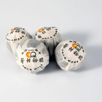 宫廷1A半烘(960元斤)