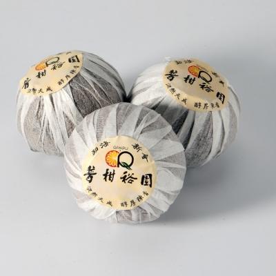 2015三级(1250元斤)